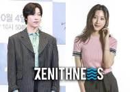 """우도환-문가영, 열애설 부인 """"친한 사이일 뿐""""(공식입장)"""
