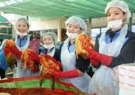 애경산업, 소외계층 위한 16번째 '사랑의 김장 나눔 행사' 진행