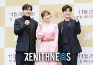 [Z스압포토] '초콜릿' 윤계상 '변함없이 잘생긴 첫사랑 소년美'(제작발표회)