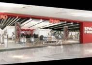 '10주년' 스파오, 콘텐츠-기술 결합된 2세대 매장 오픈... 뷰티 라인 론칭 예고