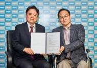 MBC-문피아, 웹소설 드라마화 나선다... 전략적 제휴 체결(공식입장)