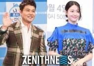 전현무-AOA 설현, '2019 SBS 가요대전' MC 확정