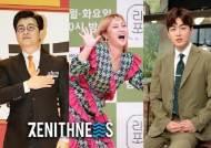 김성주X박나래X조정식, '2019 SBS 연예대상' MC 낙점(공식입장)