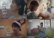 토레타!, 박보영의 촉촉 겨울 이야기 공개...수분 보충이 필요하다면?
