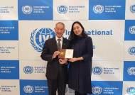 코리아나 화장품, IVI 국제백신연구소에 백신 개발 후원금 기부
