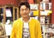 정문성, '방법' 출연 확정... 광역수사대 팀장 정성준 役(공식입장)