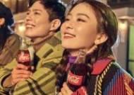 박보검X레드벨벳 슬기, 코카-콜라 2020년 새해 캠페인 모델 발탁