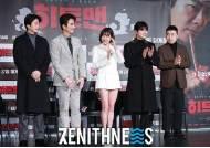[Z스압포토] '히트맨' 이이경 '준이 형의 든든한 지원군!'(제작보고회)
