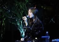 """김나영 측, 허위 사실 유포-악플러에 고소장 접수 """"선처 없다""""(공식입장)"""