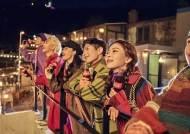 박보검X레드벨벳 슬기, 코카-콜라 광고 촬영 현장 공개... 아름다운 청춘