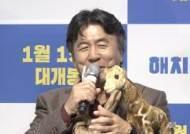 """박영규 """"지난 크리스마스 비연예인과 4번째 결혼""""(공식입장)"""