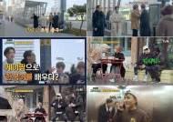 """'노랫말싸미', 2월 10일 첫 방송... """"케이팝으로 한국어 배운다"""""""
