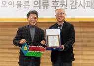 """한세드림, 남수단 어린이에 20억 상당 의류 후원 """"지속적인관심 보낼 것"""""""