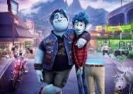 디즈니X픽사가 선사하는 새로운 판타지, '온워드: 단 하루의 기적' 3월 개봉