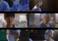 [TV속쏙] '낭만닥터 김사부2' 한석규-이성경-안효섭, 수술실 입장...'新돌담져스' 합체