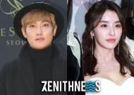 """강타♥정유미, 열애 인정 """"최근 연인 관계로 발전""""(공식입장)"""