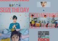 하이브로, 대중성+음악성 잡은 'GOOD MORNING' 오늘(6일) 공개