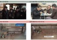 조작된 증거, 은폐된 진실... '결백' 농약 막걸리 사건 브리핑 영상 공개