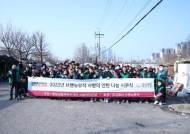 브랜뉴뮤직, 푸른나무재단에 마스크 5000장 기부... 코로나19 확산 방지