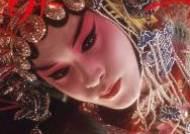 '패왕별희 디 오리지널' 4월 1일 개봉 확정... 가장 아름다운 마스터피스 온다