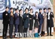 '낭만닥터 김사부2', 27일부터 3박 4일간 사이판 포상휴가 떠난다(공식입장)