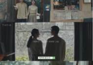 티르티르, 박서준과 함께한 '촉촉 밀크 스킨' TV 광고 온에어... 로맨틱 감성