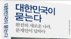 관련기사 이미지
