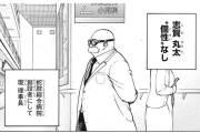 [주간디시] 졸업식 인 더 하우스