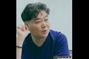 [디시人터뷰] 유식대장, 2020년 디시인사이드를 말하다