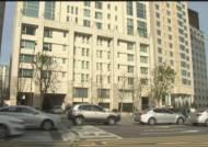 강남 초호화 아파트, 불법 개조 꼼수 `기가 막혀`
