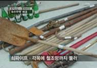 """김황식 총리 """"나라가 못 지켜드려 죄송"""""""