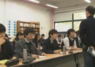 """복귀 첫날부터 학생인권조례 충돌 … 곽노현 """"재의 철회"""" 이주호 """"재의 하라"""""""