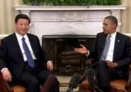 오바마-시진핑 회동…미·중 협력 강조 속 '뼈있는 설전'