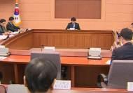 """""""장관 물러나라!""""…국립대학 '총장 직선제 폐지' 갈등"""