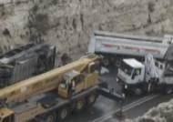 팔레스타인 대형트럭, 통학버스 덮쳐…50여 명 사상