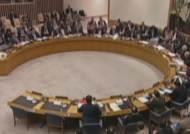 """유엔, 시리아 결의안 채택 """"아사드 대통령 사임 촉구"""""""