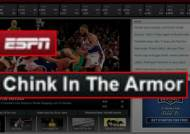 """""""제레미 린이 칭크?""""…ESPN, '인종모욕 발언' 급사과"""