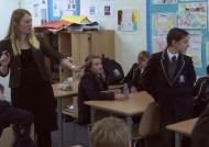 """""""평민 자녀도 무료로""""…영국 '귀족형 공립학교' 인기"""