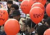 탈북자에 '한국민 증명서'? 중국이 인정 안하면 무용지물