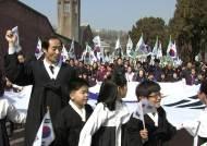 '되살아난 만세 소리'…93주년 3.1절 기념행사 '풍성'