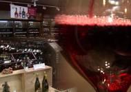 """""""와인값이 착해진다""""…대형 수입사들 '가격 인하 경쟁'"""