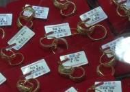 중국인들 유별난 '금 사랑'…세계 최대 금 소비국 부상