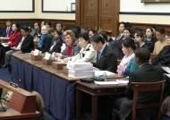 탈북자 청문회, 미 의회가 먼저 열었다