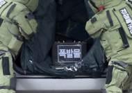 [사진] 핵안보정상회의 D-20 … '아덴만의 여명' 저격총, 이번엔 테러 잡는다