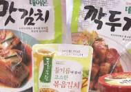 김치·인삼 바이어들에게 인기 짱…일본 식탁 넘보는 한식