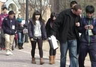 영어 익히고 한국도 배우고 1석2조…영어교육에도 한류