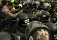 폭 30m 강정천 사이에 두고 … 보수·진보단체 찬반 시위