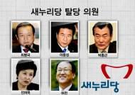 '낙천자 반발' 여의도 살얼음판…공천 후폭풍, 어디까지?
