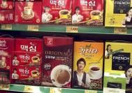 [오늘의 경제] 연아 커피 vs 태희 커피 '카제인 전쟁'