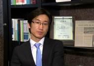 스포츠 선수의 막막한 인생 2막…정부 지원도 유명무실